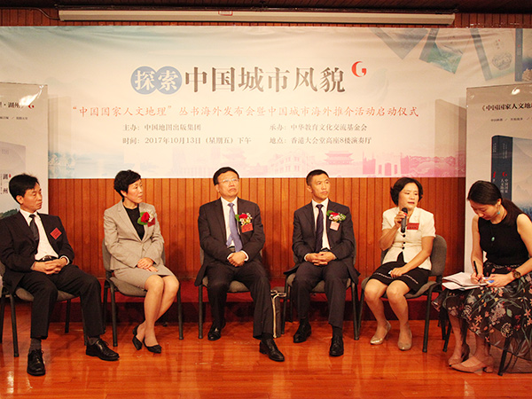 城市领导接受新华社香港分社和香港文汇报专访