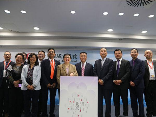 《中国国家人文地理》丛书在德国法兰克福发布